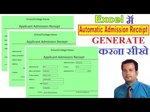 Automatic Admission Receipt Generate in Excel