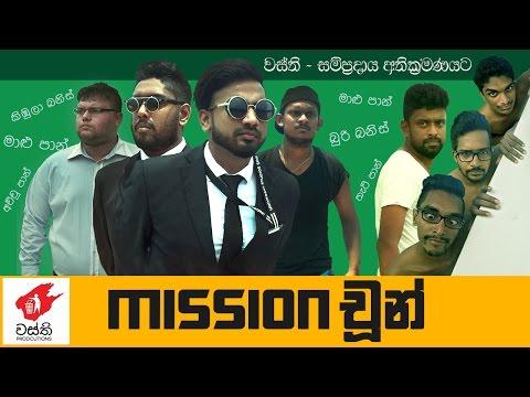 Mission  Chuun - Wasthi Productions thumbnail