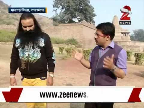 Zee Media Exclusive interview with Gurmeet Ram Rahim Singh-Part 2