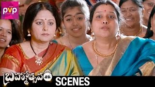 Jayasudha Makes Fun of Tulasi | Brahmotsavam Telugu Movie Scenes | Mahesh Babu | Samantha | Pranitha