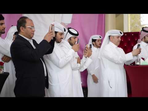 مبادرة تميم المجد بفندق سفاير بلازا الدوحة - Tamim al madj initiative in Sapphire plaza hotel Doha