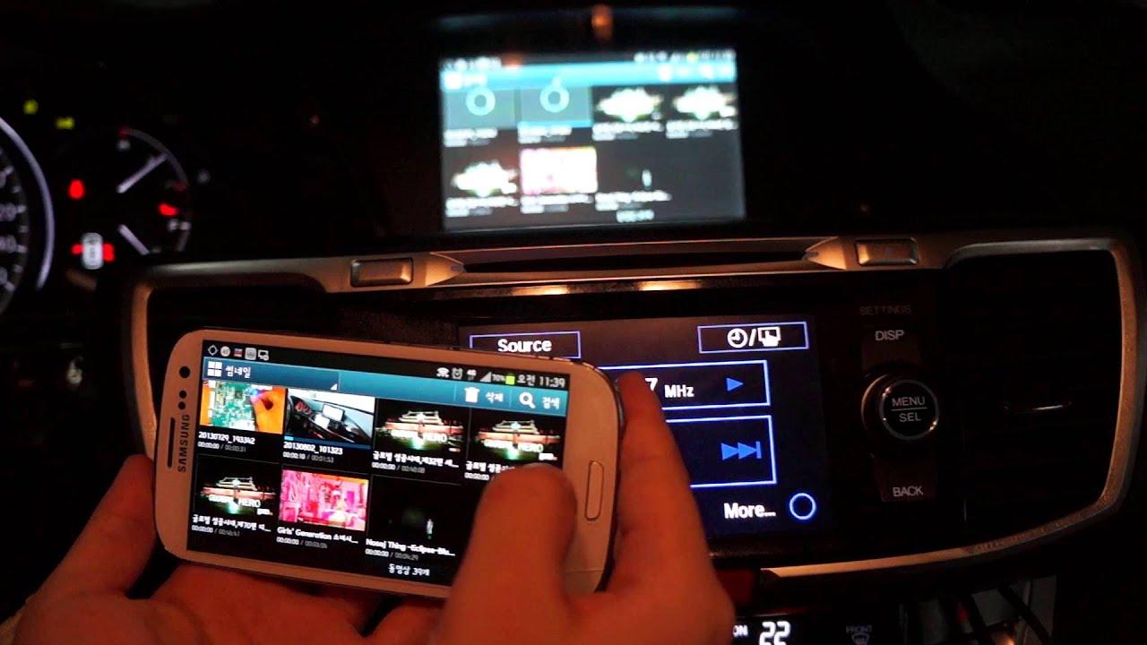Honda Accord Mirror Link Galaxy S3 Wireless