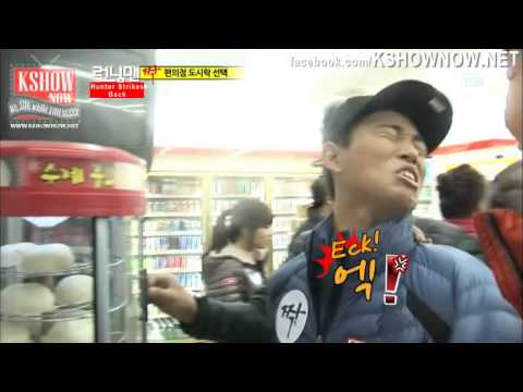 running man yoo jae suk and vj scared of kim jong kook dating