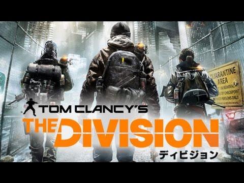 ディビジョン Daily live!【Tom Clancy's The Division】fmrevo archive 男性キャラ装備スコア196 2016/5/29