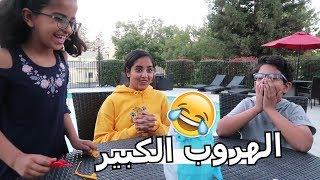 الشاعر معيض قرر ينحاش - العابنيشن