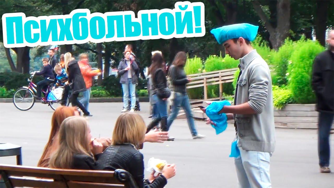 знакомится с девушками татарка