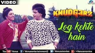 Download Log Kahte Hain (Khudgarz) MP3 song and Music Video
