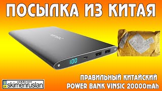 видео Банк Китая (Элос) в Москве