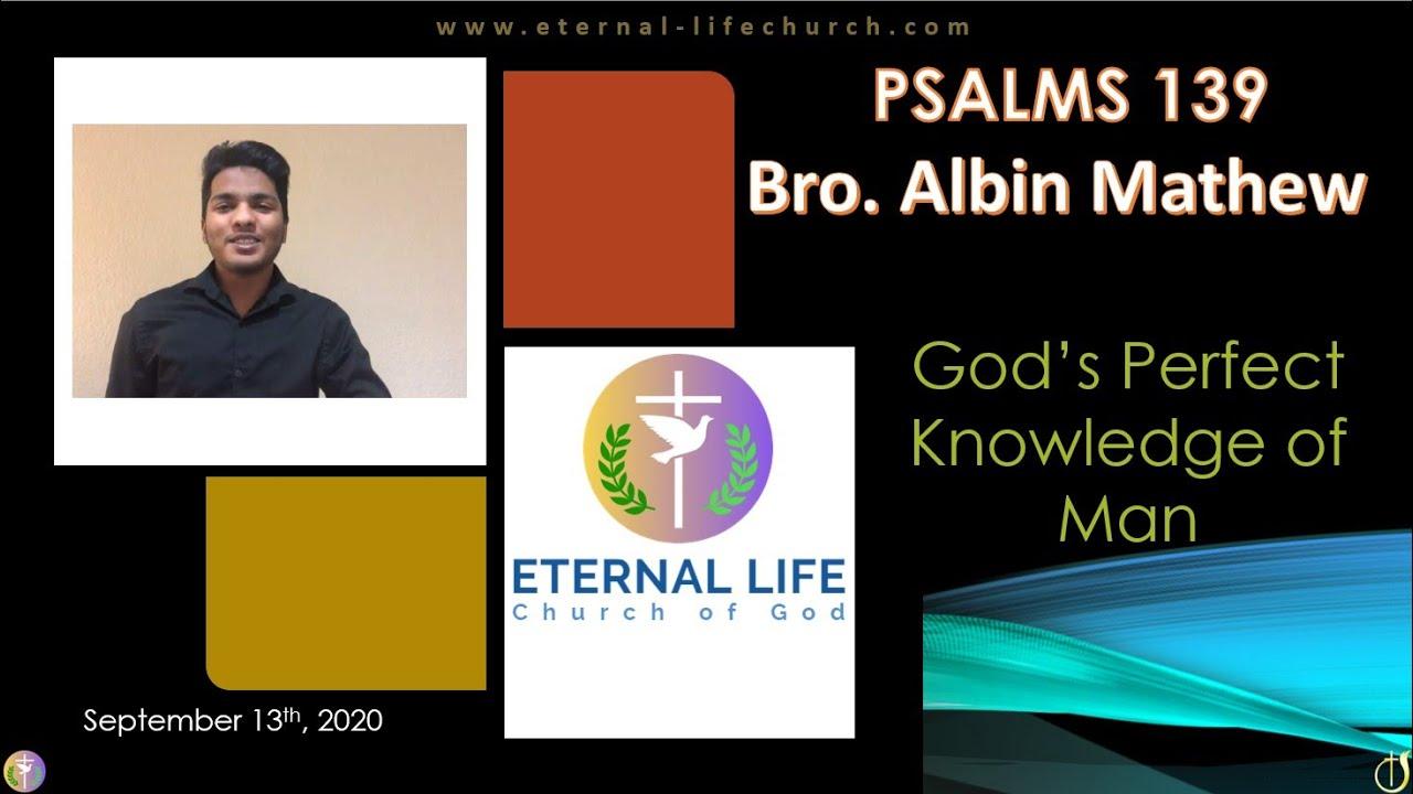 Psalm 139 - Bro Albin