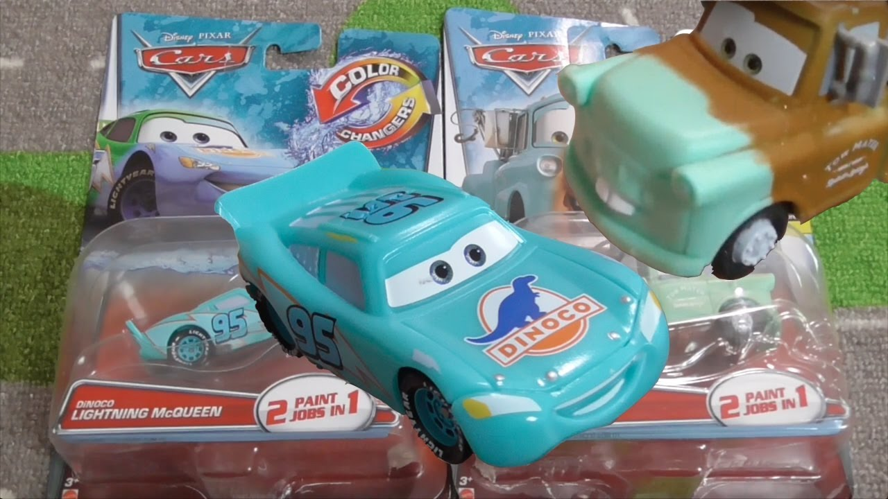 Cars Color Changers: Disney Pixar Cars Color Changers Ã�ィズニー Ã�クサー Â�ーズ Á� ȉ�の変わる