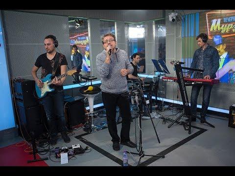 Владимир Маркин - Сиреневый Туман (LIVE @ Авторадио)
