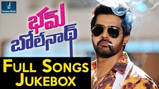 Bham Bolenath Full Songs Jukebox || Navdeep, Naveen Chandra & Pooja Jhaveri