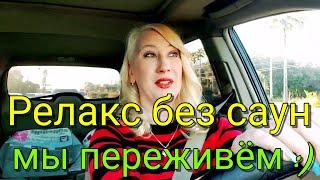 ДЕНЬ РЕЛАКСА ПЕДИКЮР И МАНИКЮР В АЗИАТСКОМ САЛОНЕ 350