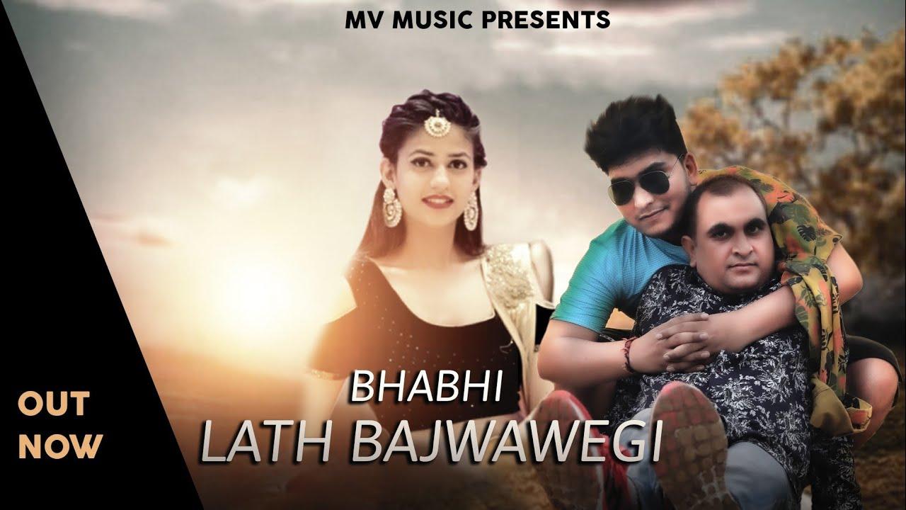 Bhabhi Lath Bajvavegi  # Pranjal Dahiya   MvMusic  Anup Sing  MohitVashisth   NewHaryanviDjsong2020