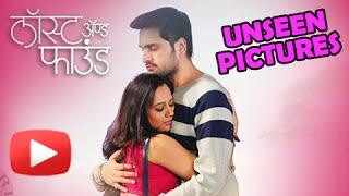 Spruha Joshi & Siddharth Chandekar Unseen Pictures | Lost & Found Marathi Movie