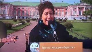 Нина Резник и Кукушкин Баритон в программе Доброе утро на Первом канале