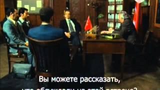 Карадай 146 серия (195). Русские субтитры