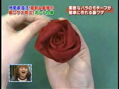 3a50ed6da7302 製作 素敵なバラのモチーフが簡単に作れる.mpg - YouTube