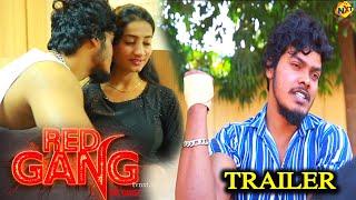 Red Gang Telugu Movie Trailer   Mahesh Machidi   Latest Telugu Teasers and Trailers   TVNXT Telugu