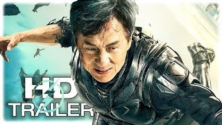 Bleeding Steel Trailer Reaction - Cinelinx Reacts
