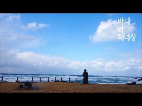 제주도 브이로그 (VLOG) - Jeju island vlog