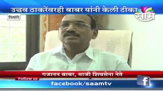 Maval MP Gajanan Babar quits Shivsena