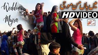 Main Haan Man Maoji | Nasir Ali Roshan | Latest Saraiki Hit Song Video Mujra 2018