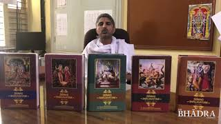 Dr. Satyanarayan Acharya Glorifying Bhagavatam (Sanskrit)