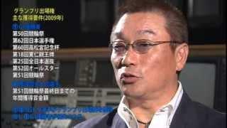 中野浩一の競輪観戦ガイド Part4 ~競輪選手~【シクロチャンネル】