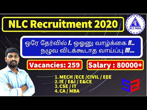 NLC Recruitment 2020 Full Details In Tamil | Sparks Academy