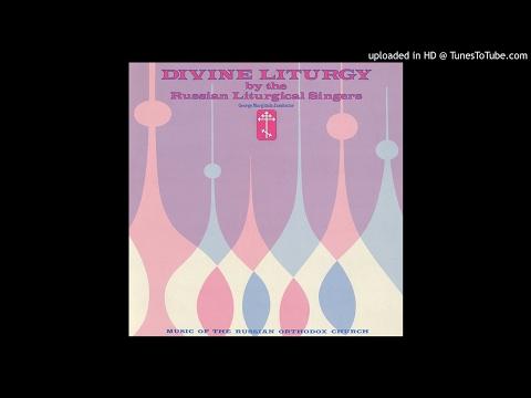 Russian Liturgical Singers - Lord's Prayer (oktavist, P. Myhalik)