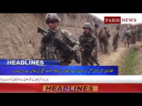 PARIS NEWS  HEADLINES   18 SEP 2017