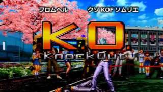 KOF02UM Nishinippori 264th Event Part 1 (2015/10/19) In Game Spot V...