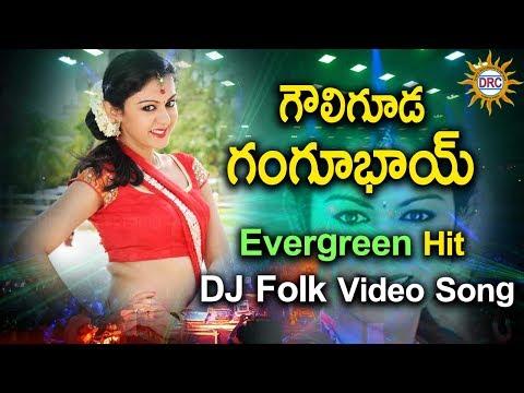 gowliguda-gangubhai-evergreen-hit-dj-video-song-||-disco-recoding-company