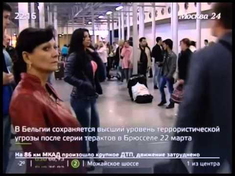 Аэрофлот отменил рейсы Москва - Брюссель