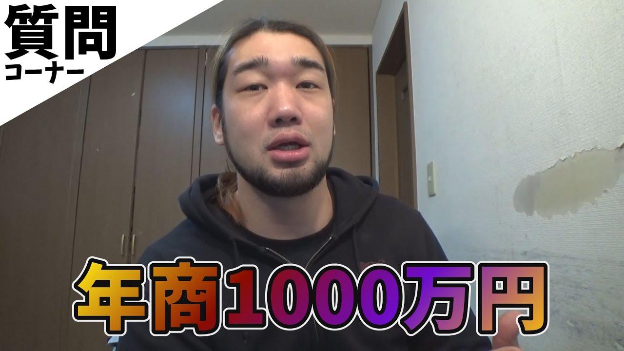 オアシス事件 ヤルヲ FC2
