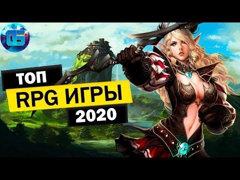 Самые Ожидаемые RPG Игры на ПК 2020 года