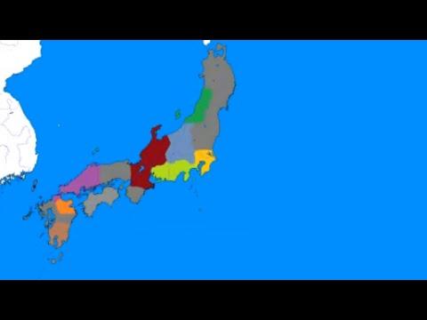 History Of Japan Youtube