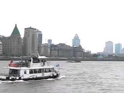 Kína, Shangai folyóról