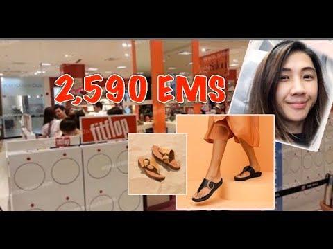 FitFlop Sale! 50% ฟิตฟอบ รองเท้าเพื่อสุขภาพ