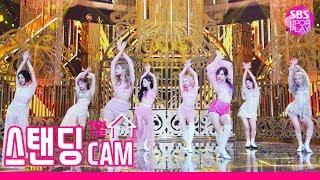 [스탠딩캠4K] 트와이스 'Feel Special' 풀캠 (TWICE Standing FanCam)│@SBS Inkigayo_2019.9.29