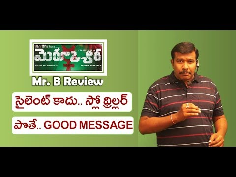 Mercury Telugu Movie Review And Rating   Prabhu Deva   Kartik Subbaraj   Santhosh Narayan   Mr. B
