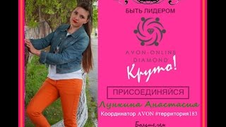 Рекрутинг в Одноклассниках перепосты
