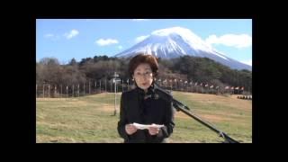 『富士宣言』共同発起人の1人である西園寺昌美氏が、『富士宣言』の発表...