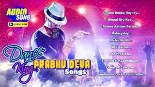 Prabhu Deva Top 10 songs | Audio Jukebox | Dance King Prabhu Deva Hits | AR Rahman | Music Master
