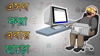 কীভাবে হস্তমৈথুন এর আসক্তি থেকে মুক্তি পাওয়া সম্ভব - Motivational Video in Bangla – Power Of Habit