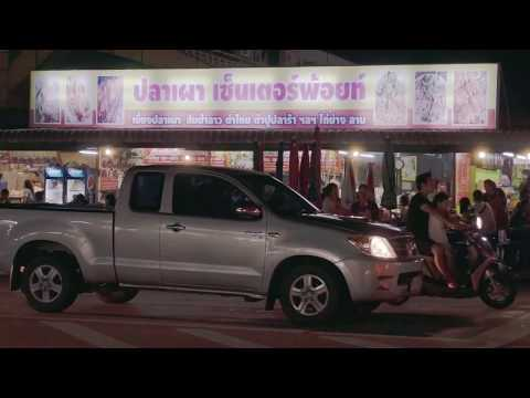 024 UD Town - Udon Thani, Thailand TIMELAPSE (optical flow)
