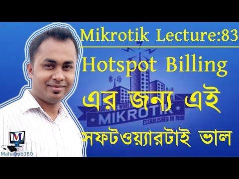 Mikrotik Lecture 83:Billing System Vouchers Card,Setting Billing Hotspot Voucher