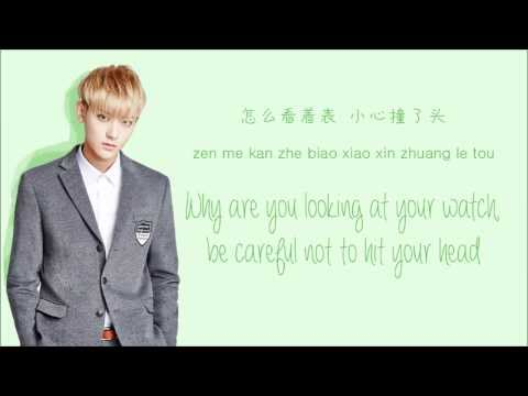 EXO-M - Let Out the Beast (Chinese Version) (Color Coded Chinese/PinYin/Eng Lyrics)