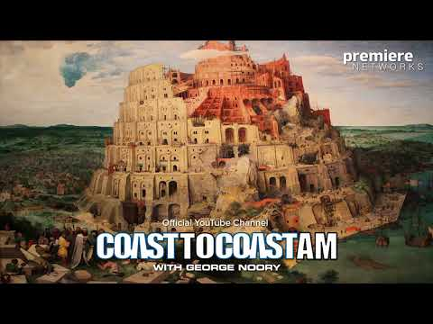 COAST TO COAST AM - August 01 2018 - AI & THE TOWER OF BABEL